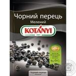 Перец черный Kotanyi молотый 17г - купить, цены на Novus - фото 1
