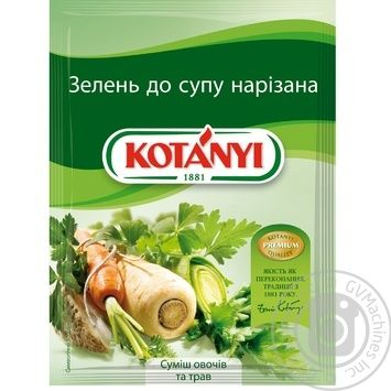 Kotanyi for soup dry spices 18g - buy, prices for Novus - image 1