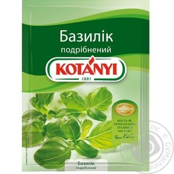 Kotanyi Chopped Basil 9g - buy, prices for MegaMarket - image 1