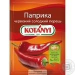 Паприка Kotanyi червоний солодкий перець 35г - купити, ціни на МегаМаркет - фото 1