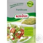 Приправа к салату Kotanyi Итальянская 13г - купить, цены на Novus - фото 1