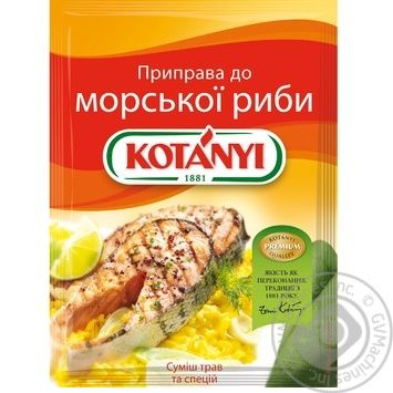 Kotanyi Spices for Sea Fish 26g - buy, prices for Novus - image 1