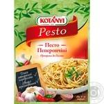 Приправа к пасте Kotanyi Песто Пеперончини 30г - купить, цены на Novus - фото 1