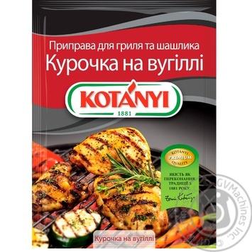 Приправа Kotanyi для гриля и шашлыка Курочка на углях 30г - купить, цены на Novus - фото 1