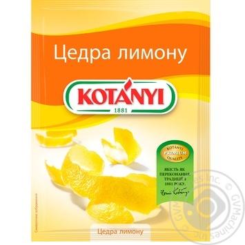 Kotanyi Lemon Peel 14g - buy, prices for Novus - image 1