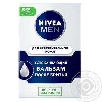 Nivea Sensitive Skin For Men Aftershave Balsam - buy, prices for Novus - image 1