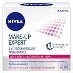 Cream Nivea for face 50ml