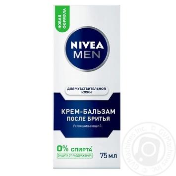Крем-бальзам Nivea Men после бритья 75мл - купить, цены на Novus - фото 1