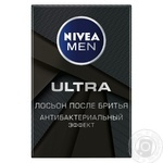 Lotion Nivea after shave 100ml