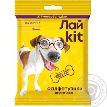 Серветки вологі для догляду за тваринами Лайkit 15шт