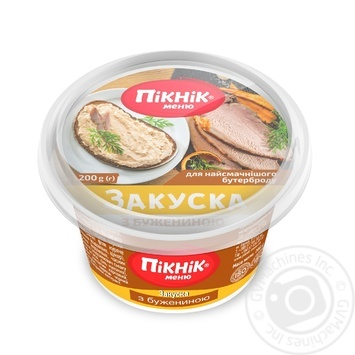 Picnic Cold Boiled Pork Appetizer - buy, prices for MegaMarket - image 1