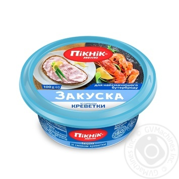 Appetizer Picnic chilled for sandwich 100g