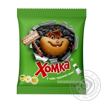 Khomka Roasted Salted Sunflower Seeds - buy, prices for CityMarket - photo 1