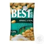 Best nuts salted peanuts 80g