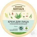 Крем для лица Зеленая аптека алоэ 200мл - купить, цены на Novus - фото 1
