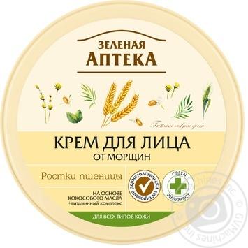 Крем для лица Зеленая аптека ростки пшеницы 200мл - купить, цены на Novus - фото 1