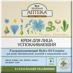 Zelena Apteka Cream For Face Soothing 50ml