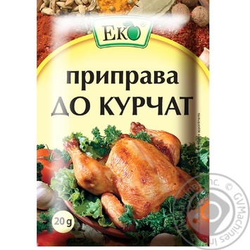 Eco Seasoning For Chicken