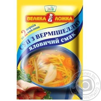 Суп Эко говяжий с вермишелью 18г - купить, цены на Novus - фото 1