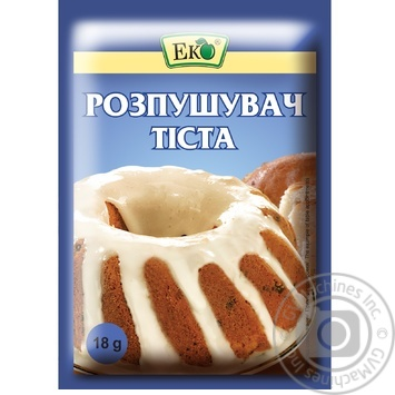 Eko Baking Powder - buy, prices for Novus - image 1
