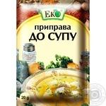 Приправа Эко для супа 20г