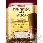 Eco Spice for Meat 40g