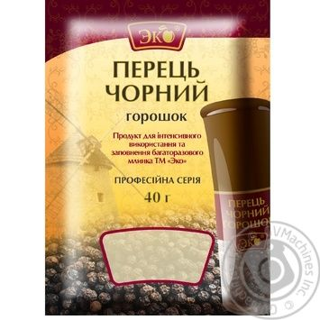 Eko Professional Series For Grinder Whole Black Pepper 40g - buy, prices for CityMarket - photo 1