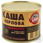 Консервы Алан Каша перловая с говядиной 525г - купить, цены на Novus - фото 1