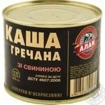 Meat Alan pork with buckwheat canned 525g - buy, prices for Novus - image 1