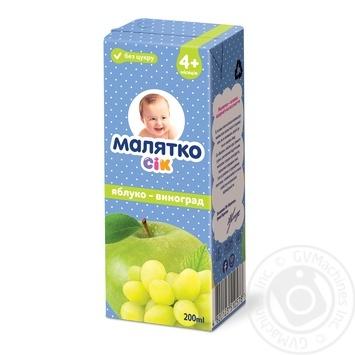Сок Малятко яблоко-виноград 200мл