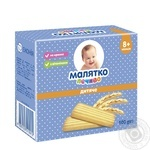 Malyatko for children from 12 months honey cookies 100g