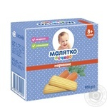 Malyatko for children from 9 months carrot cookies 100g