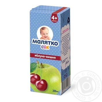 Скидка на Сок Малятко яблоко-вишня 200мл