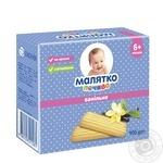 Malyatko for children from 9 months vanilla cookies 100g