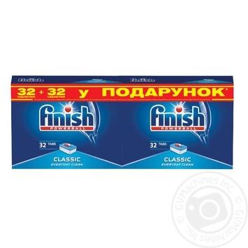 Таблетки Finish Classic для посудомоечных машин 32шт+ 32шт - купить, цены на Фуршет - фото 1