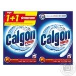 Засіб Calgon для пом'якшення води 1+1, 2кг