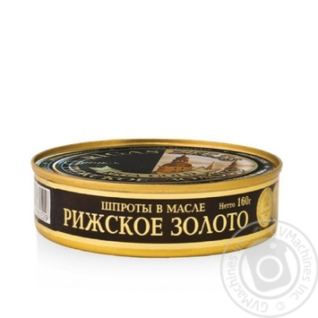 Riga Gold sprats in oil 160g - buy, prices for MegaMarket - image 1
