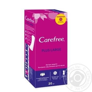 Прокладки Carefree Large жіночі гігієнічні 20шт
