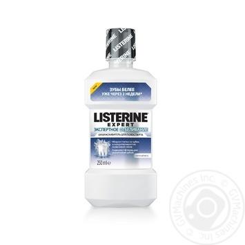Ополіскувач для ротової порожнини Listerine Expert Експертне Відбілювання 250мл - купити, ціни на Novus - фото 1