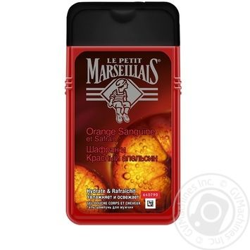Гель-шампунь Le Petit Marseiliais Шафран та червоний апельсин 250мл
