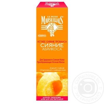 Маска для лица ночная Le Petit Marseilials Сияние абрикоса 50мл - купить, цены на Novus - фото 1
