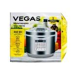 Vegas VMC-7007W Multicooker 860W