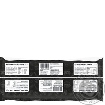 Булочки Київхліб для бургерів 180г - купити, ціни на МегаМаркет - фото 2