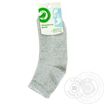 Шкарпетки Ашан для хлопчика сірі 21-23р - купити, ціни на Ашан - фото 1