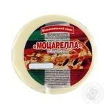 Mozzarella cheese brine 45%