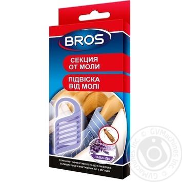 Секція від молі Bros 1шт - купити, ціни на Ашан - фото 1