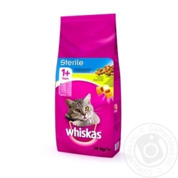 Корм Whiskas с говядиной для кошек 14кг - купить, цены на Novus - фото 8