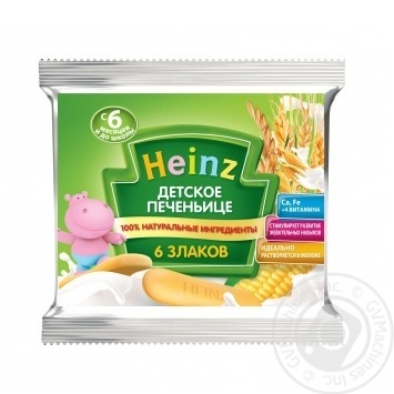 Heinz 6 Cereals for Babies from 6 Months Cookies 60g - buy, prices for CityMarket - photo 2