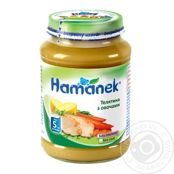Hamanek Veal with vegetables pure 190g - buy, prices for Furshet - image 1