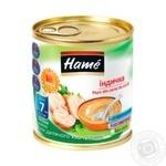 Hame turkey pure 100g - buy, prices for MegaMarket - image 1